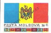 Stamp Moldavia Catalog number: 3