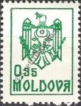 Stamp Moldavia Catalog number: 5