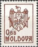Stamp Moldavia Catalog number: 7