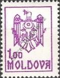 Stamp Moldavia Catalog number: 8