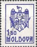 Stamp Moldavia Catalog number: 9