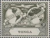 Stamp  Catalog number: 88
