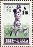 Stamp Paraguay Catalog number: 837