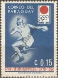 Stamp Paraguay Catalog number: 1265