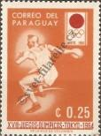 Stamp Paraguay Catalog number: 1266