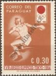 Stamp Paraguay Catalog number: 1267