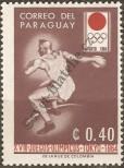 Stamp Paraguay Catalog number: 1268