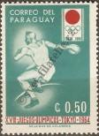 Stamp Paraguay Catalog number: 1269