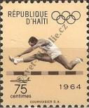 Stamp Haiti Catalog number: 785