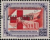 Stamp Guatemala Catalog number: 604