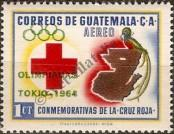 Stamp Guatemala Catalog number: 718