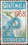 Stamp Guatemala Catalog number: 847/A