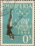 Stamp Albania Catalog number: 657/A