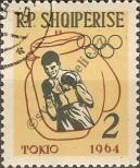 Stamp Albania Catalog number: 747/A