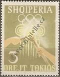 Stamp Albania Catalog number: 823