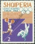 Stamp Albania Catalog number: 860