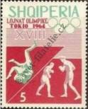 Stamp Albania Catalog number: 863