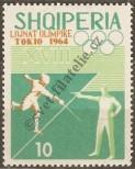 Stamp Albania Catalog number: 868