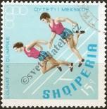 Stamp Albania Catalog number: 1306/A
