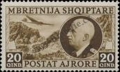 Stamp Albania Catalog number: 312