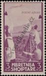Stamp Albania Catalog number: 319