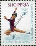 Stamp Albania Catalog number: 1235