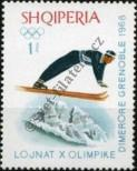 Stamp Albania Catalog number: 1238