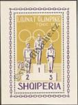 Stamp Albania Catalog number: B/26/A