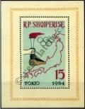 Stamp Albania Catalog number: B/19/A