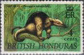 Stamp Belize | British Honduras Catalog number: 214