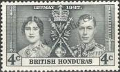 Stamp Belize | British Honduras Catalog number: 110