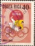 Stamp Costa Rica Catalog number: 670/A