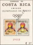 Stamp Costa Rica Catalog number: B/7/A