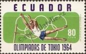 Stamp Ecuador Catalog number: 1158