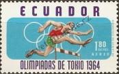 Stamp Ecuador Catalog number: 1160