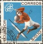 Stamp Ecuador Catalog number: 1325