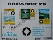 Stamp Ecuador Catalog number: B/89