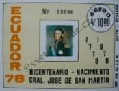 Stamp Ecuador Catalog number: B/82