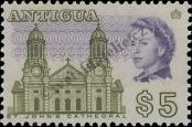 Stamp Antigua and Barbuda Catalog number: 171/A