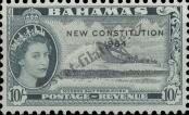 Stamp Bahamas Catalog number: 204