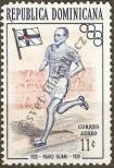 Stamp Dominican republic Catalog number: 565/A