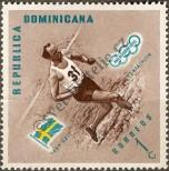 Stamp Dominican republic Catalog number: 585/A