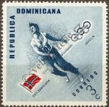 Stamp Dominican republic Catalog number: 587/A