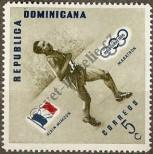 Stamp Dominican republic Catalog number: 588/A