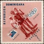 Stamp Dominican republic Catalog number: 589/A