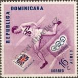 Stamp Dominican republic Catalog number: 591/A