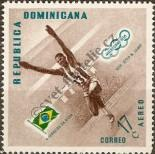 Stamp Dominican republic Catalog number: 592/A