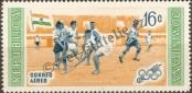 Stamp Dominican republic Catalog number: 666/A