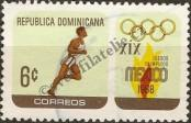 Stamp Dominican republic Catalog number: 914