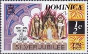 Stamp Dominica Catalog number: 525/A